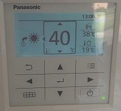Sterownik pompy ciepła Panasonic generacji H